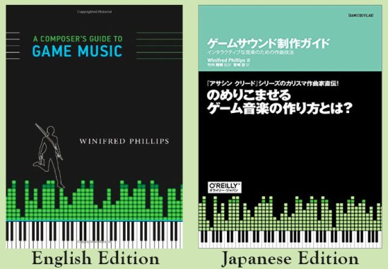 "This is the Japanese cover of the book. In Japanese, A Composer's Guide to Game Music is titled ""Game sound production guide - composer techniques for interactive music,"" by Winifred Phillips."