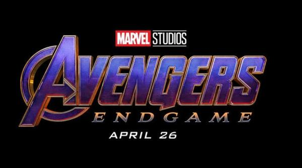 The famous Avengers Endgame logo, from the article by video game composer Winifred Phillips.