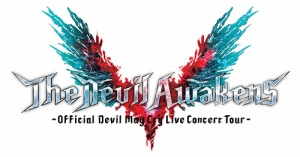 An image accompanying a discussion of The Devil Awakens concert tour featuring music from the famous Devil May Cry video game franchise (from the article for video game composers by Winifred Phillips (game music composer).